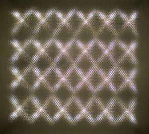 Светодиодный светильник для потолка Амстронг
